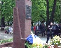 shevchenko2