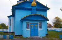 Вербовичи_4