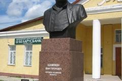pamyatnik_i.p.shamyakinu_v_s.korma