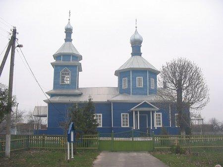 дворец_церковь3