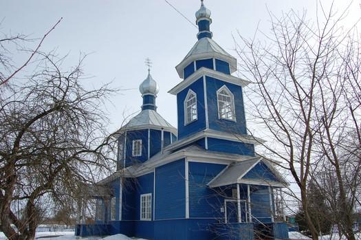 дворец_церковь5